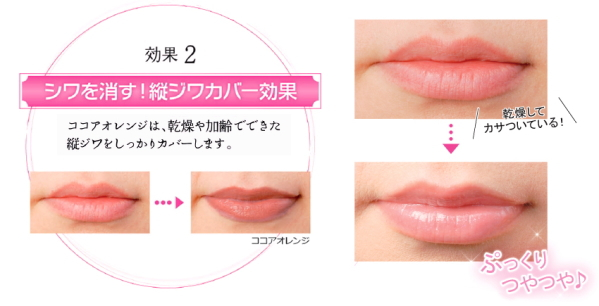 iLiR(イリアール)化粧品