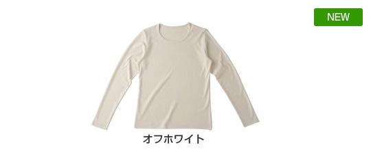 竹布長袖Tシャツ(レディーズ)